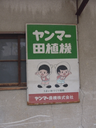 f:id:hiyohiyodori:20141231160028j:image