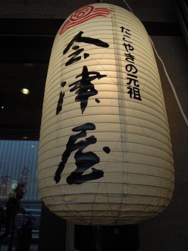 f:id:hiyohiyodori:20150101141119j:image