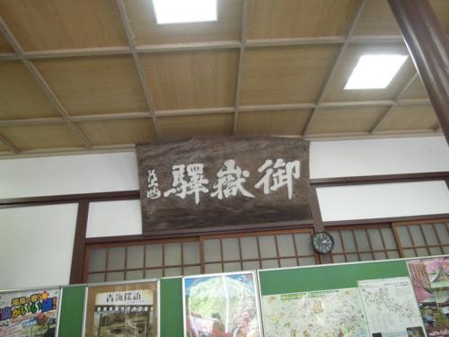 f:id:hiyohiyodori:20150505143322j:image