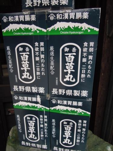 f:id:hiyohiyodori:20150730141046j:image