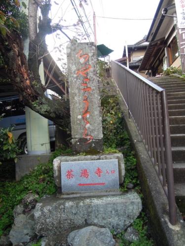 f:id:hiyohiyodori:20151115145414j:image