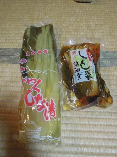 f:id:hiyohiyodori:20151128194803j:image