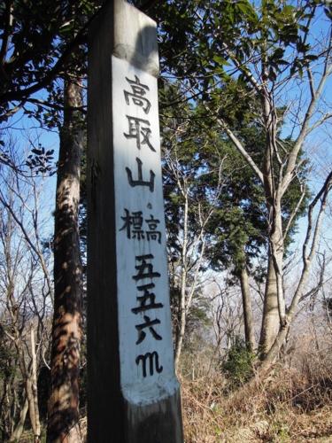 f:id:hiyohiyodori:20170128115456j:image