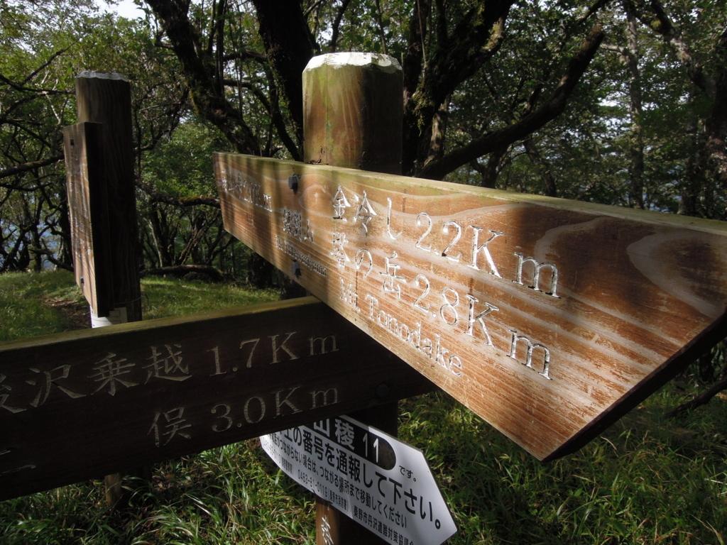 f:id:hiyohiyodori:20170924122534j:plain