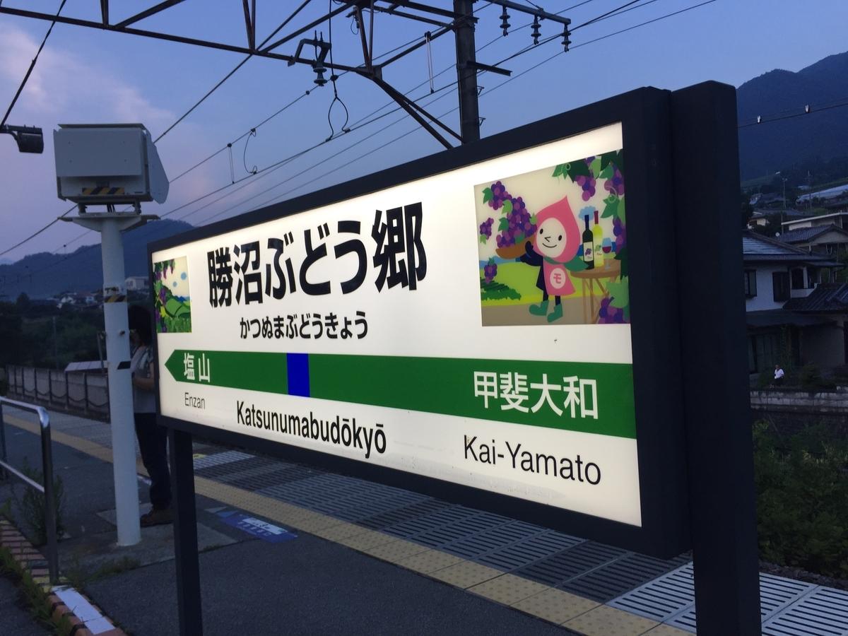 f:id:hiyohiyodori:20190803183225j:plain