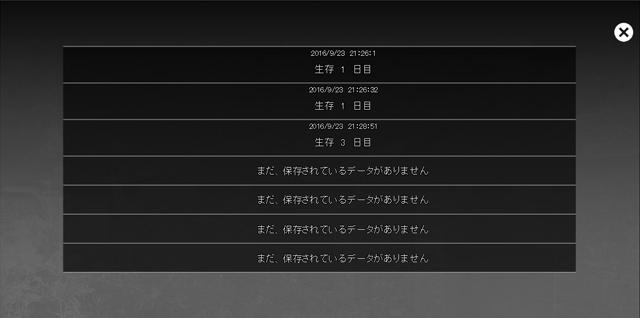f:id:hiyohiyokko:20160923214026p:plain