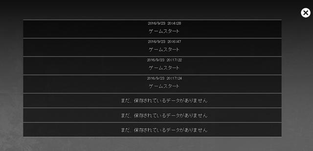 f:id:hiyohiyokko:20160923214303p:plain