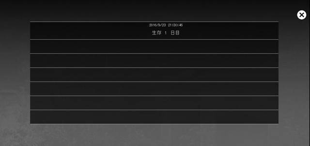 f:id:hiyohiyokko:20160923220537p:plain