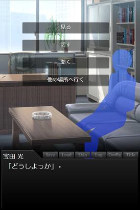 f:id:hiyohiyokko:20180208003450p:plain