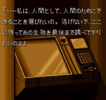 f:id:hiyohiyokko:20180212220954j:plain