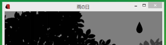 f:id:hiyohiyokko:20191111222427j:plain