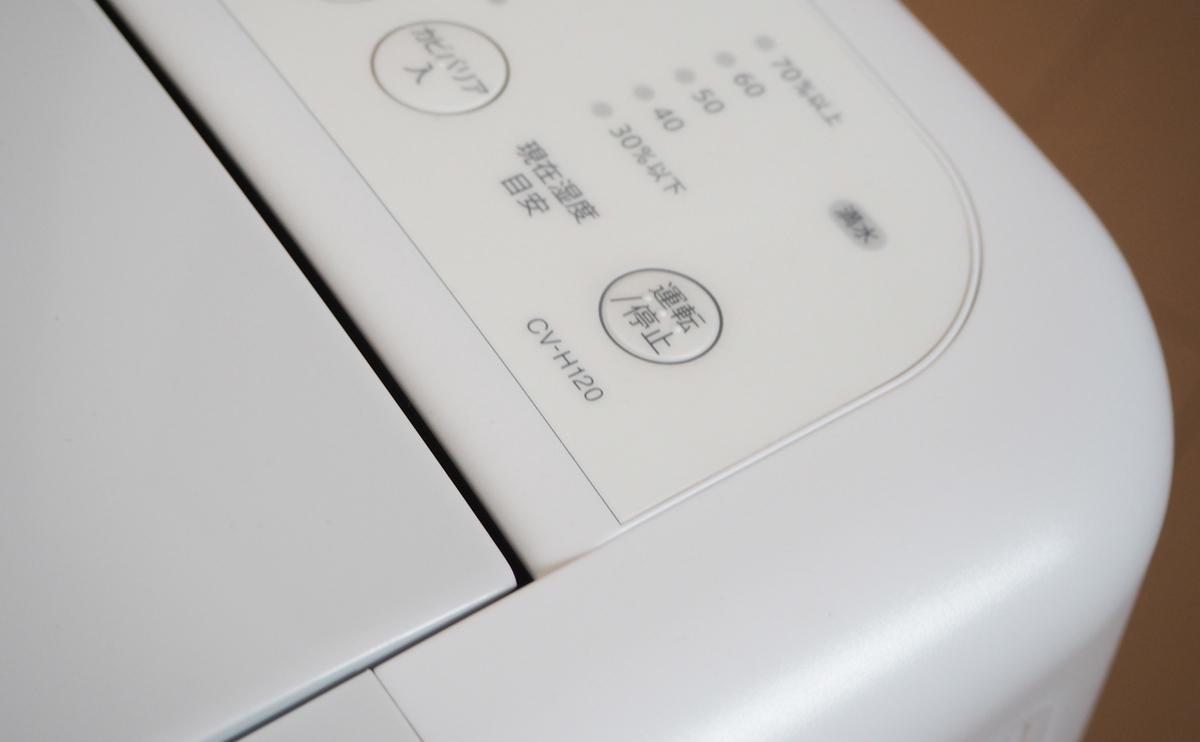 f:id:hiyokko-my:20200420092531j:plain