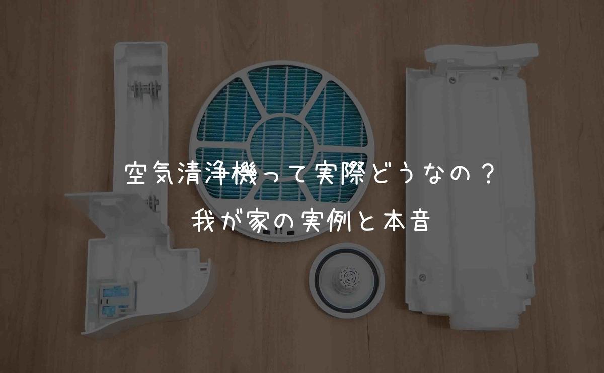 f:id:hiyokko-my:20200501143245j:plain