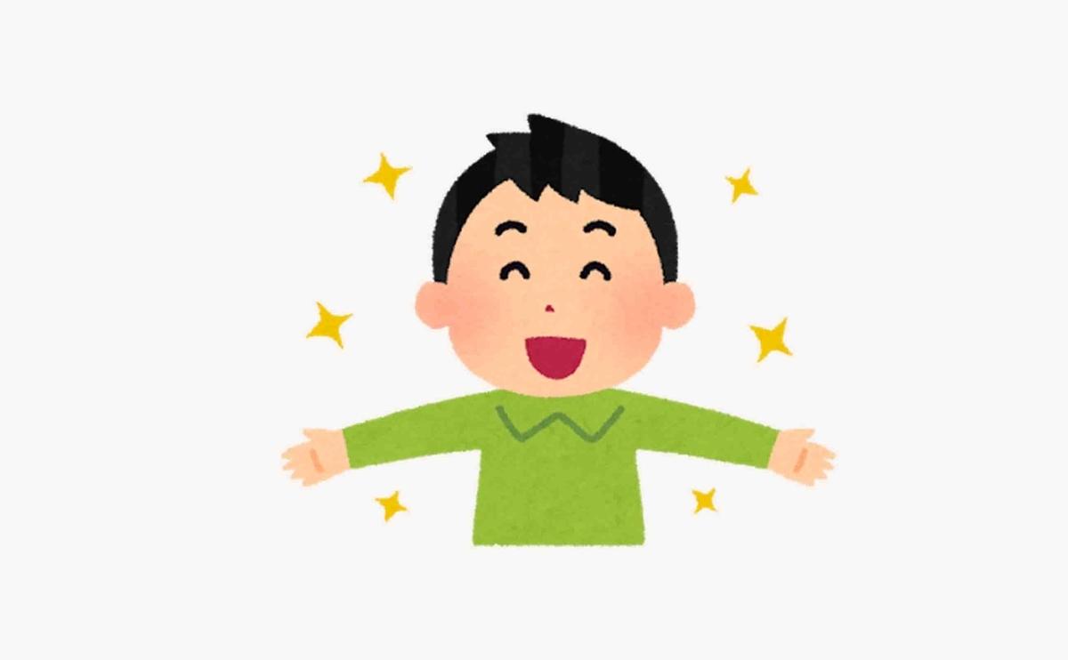 f:id:hiyokko-my:20200501161747j:plain