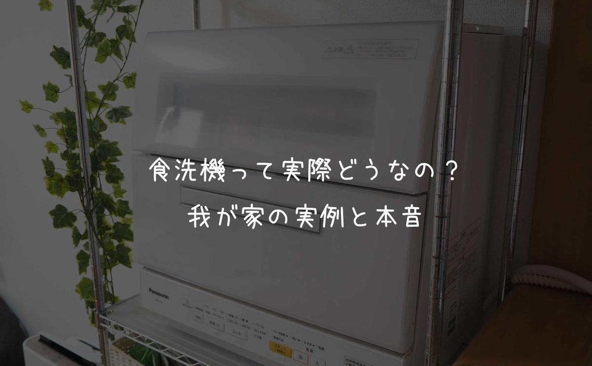 f:id:hiyokko-my:20200502151129j:plain