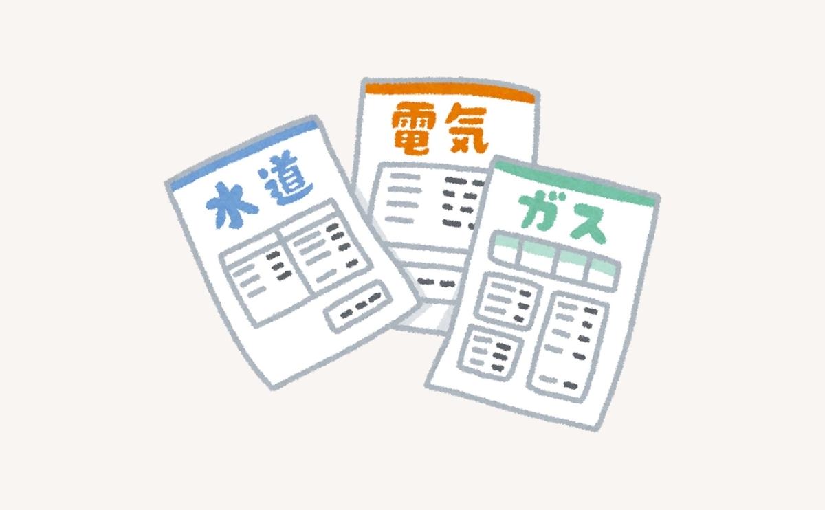 f:id:hiyokko-my:20200502163005j:plain