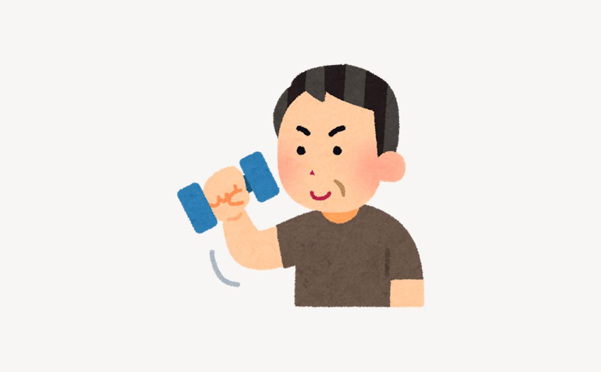 f:id:hiyokko-my:20200514204138j:plain