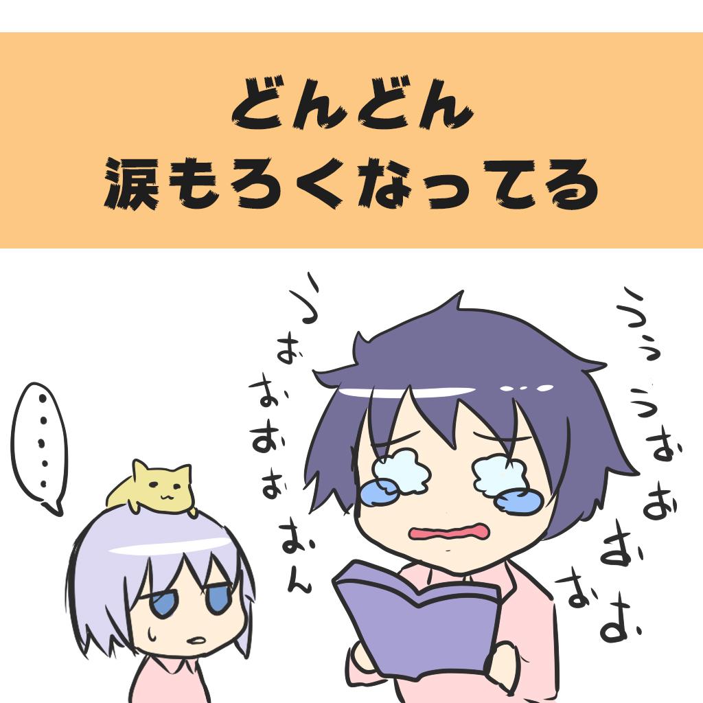 f:id:hiyokoSpace:20170322235352j:plain