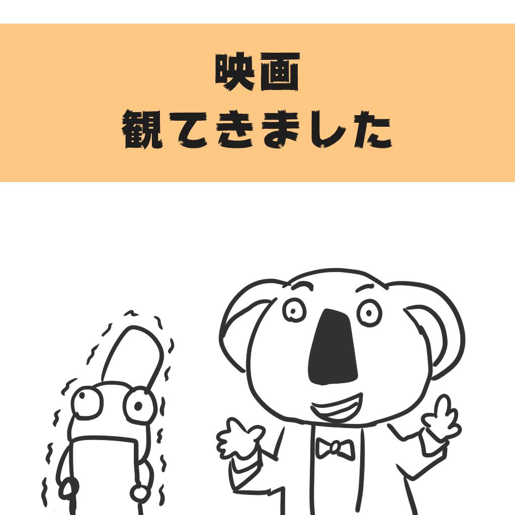f:id:hiyokoSpace:20170403005250j:plain