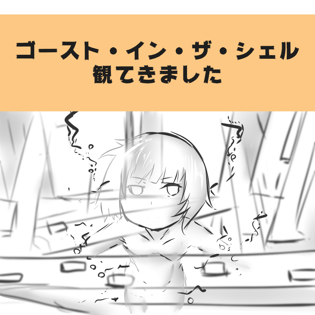 f:id:hiyokoSpace:20170409225830j:plain
