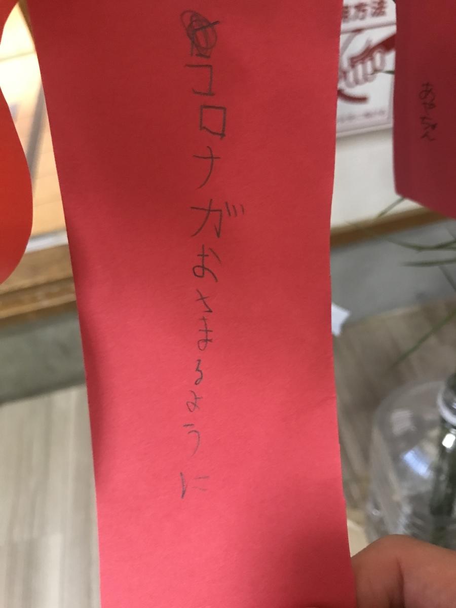 f:id:hiyoko_gakudou:20210707220115j:plain