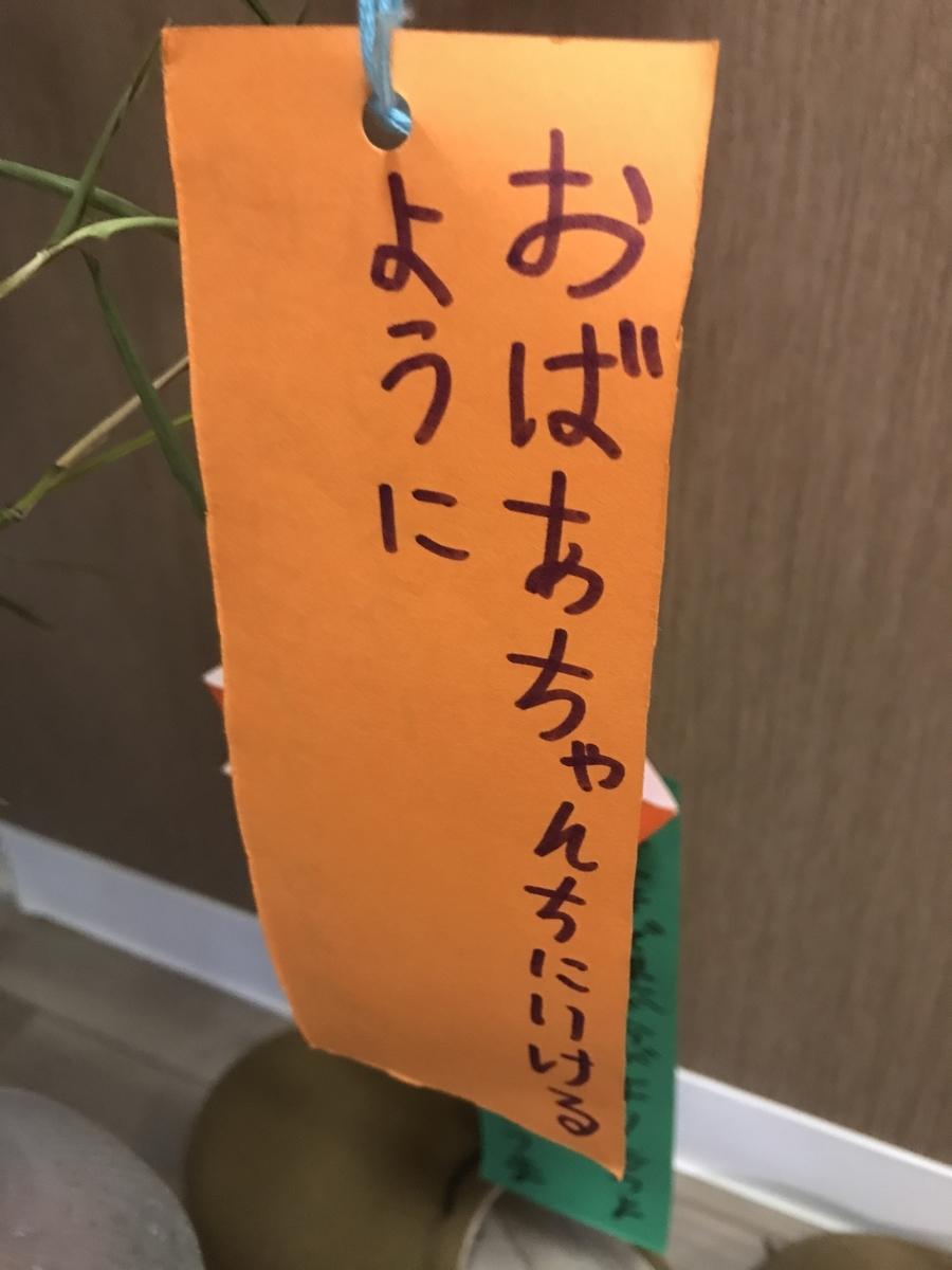 f:id:hiyoko_gakudou:20210707220234j:plain