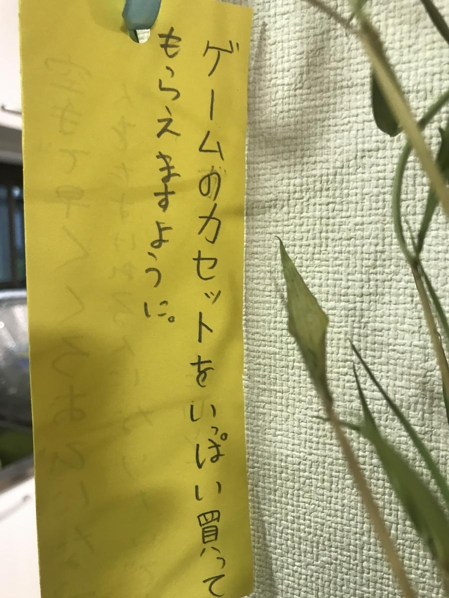 f:id:hiyoko_gakudou:20210707220506j:plain