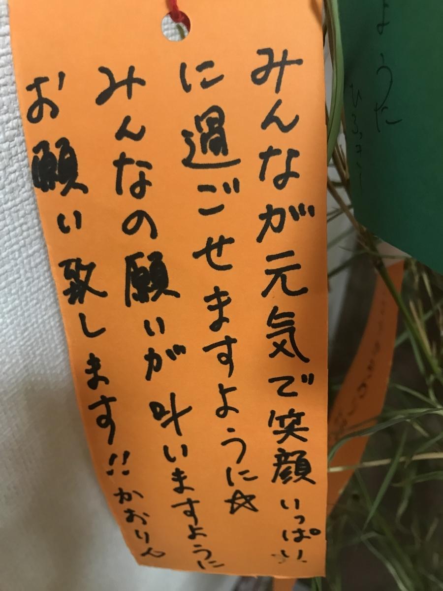 f:id:hiyoko_gakudou:20210707221243j:plain