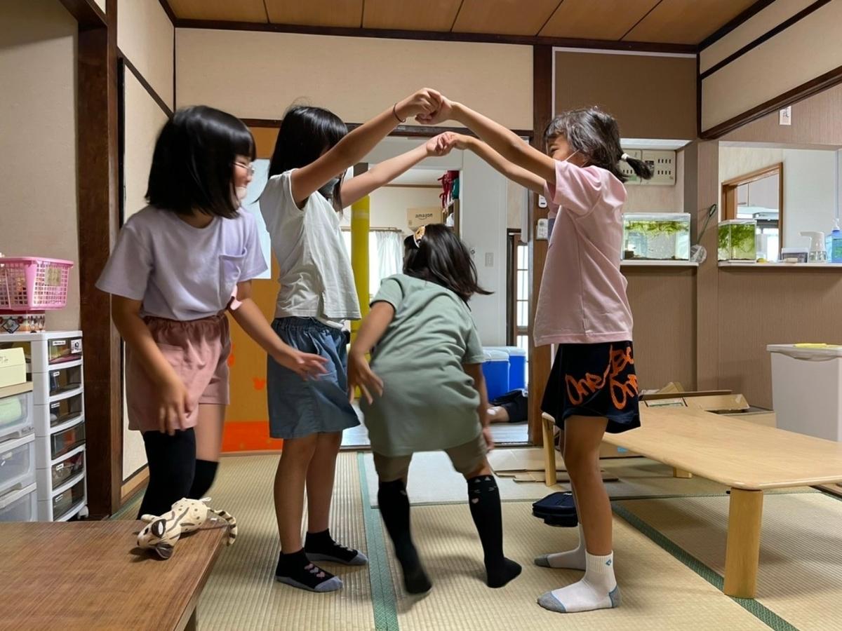 f:id:hiyoko_gakudou:20210830215329j:plain