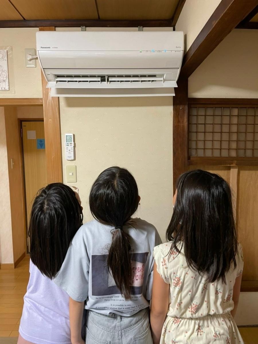 f:id:hiyoko_gakudou:20210830215654j:plain