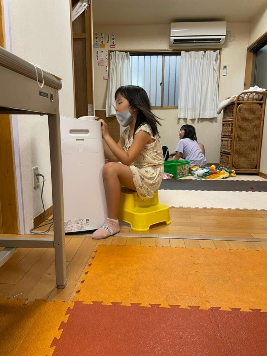 f:id:hiyoko_gakudou:20210830215841j:plain