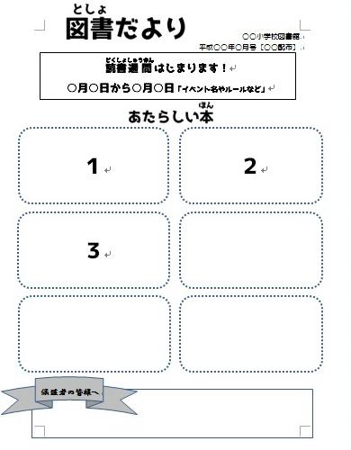 f:id:hiyoko_library:20160930182048j:plain