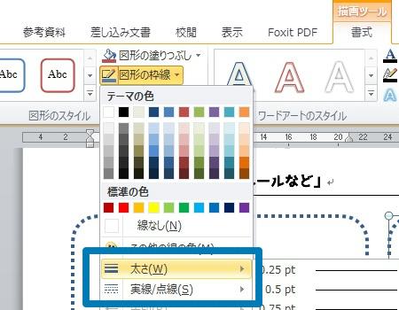 f:id:hiyoko_library:20160930182050j:plain