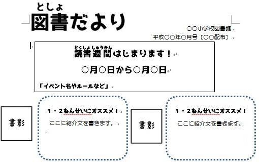 f:id:hiyoko_library:20160930182053j:plain