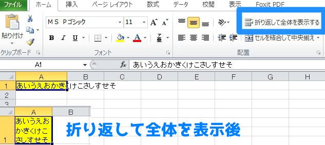f:id:hiyoko_library:20161007215036j:plain