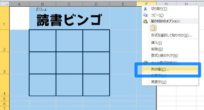 f:id:hiyoko_library:20161007215038j:plain
