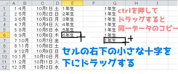 f:id:hiyoko_library:20161016213725j:plain