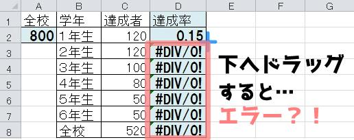 f:id:hiyoko_library:20161016213727j:plain