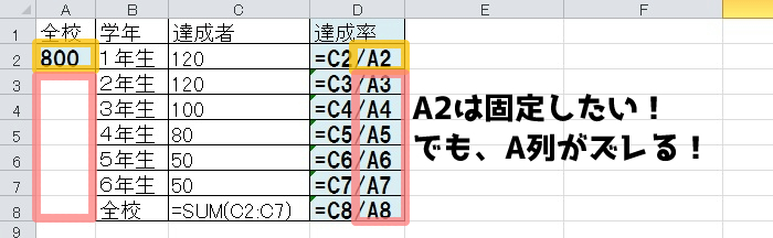 f:id:hiyoko_library:20161016213728j:plain