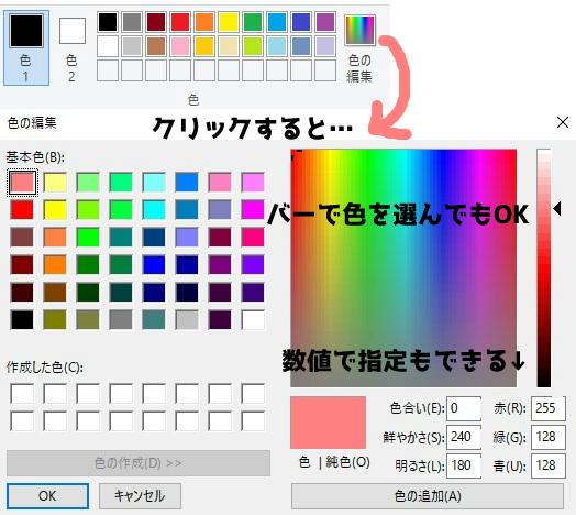 f:id:hiyoko_library:20161115183122j:plain