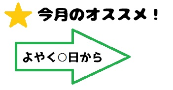 f:id:hiyoko_library:20161120202737j:plain