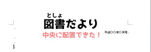 f:id:hiyoko_library:20161204124528p:plain