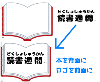 f:id:hiyoko_library:20161204124530p:plain