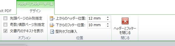 f:id:hiyoko_library:20161217174350j:plain