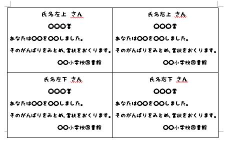 f:id:hiyoko_library:20170103230844p:plain
