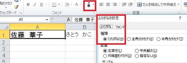f:id:hiyoko_library:20170313210102j:plain