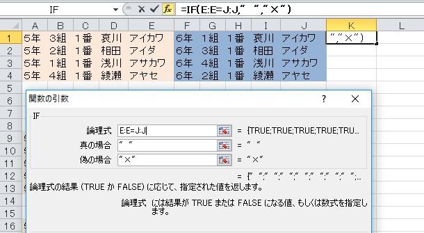f:id:hiyoko_library:20170405184517j:plain