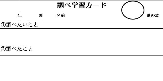 f:id:hiyoko_library:20170428203109p:plain