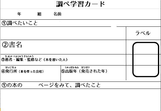 f:id:hiyoko_library:20170428203130p:plain