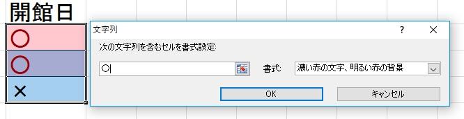 f:id:hiyoko_library:20171012231151j:plain